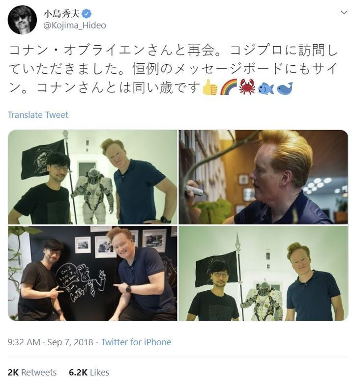 Hideo Kojima and Conan O'Brien. How did the Japanese game designer become a phenomenon he is, not only in the gaming industry, but in pop culture in general? - How Hideo Kojima Brought Hollywood to Video Games - dokument - 2019-09-05