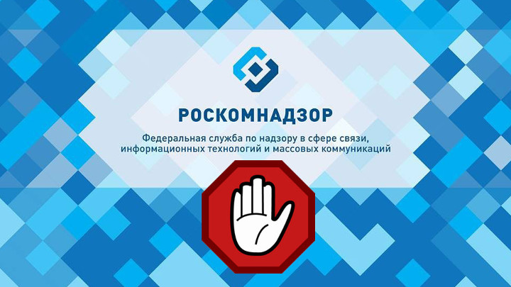 Russia Intends to Block 9 Popular VPN Services - picture #1