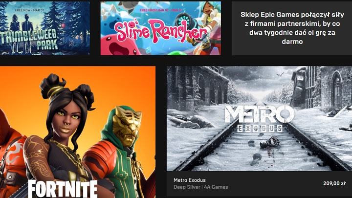 Epic Games Store Lacks Even Most Basic Account Security Measures - picture #1