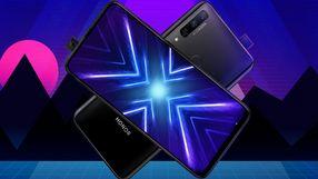 Huawei Sells Honor Sub-brand
