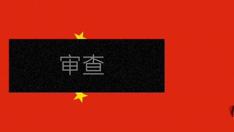 The Chinese influence
